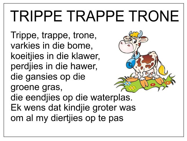 trippe trappe tone